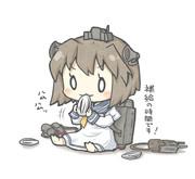 提督「ゆっ・・雪風!?」