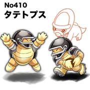 あの頃のゲームでの壮大な妨害要員もついに3Dで蘇る