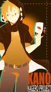 【カノ】5世代のロック画面とかにね