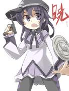 駆逐艦暁(美ほむら)よ。一人前の魔法少女として扱ってよね