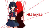 【MMD】キルカ、キラレルカ【纏流子】