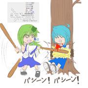 AA早苗さん小傘ちゃん