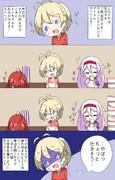 AHSプロ漫画26