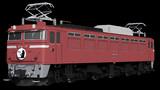 EF81形 交直流電気機関車
