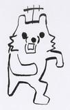 アナロ熊 5月病マリオ作