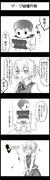 【艦これ】ぬいぬいまんが1-2【四コマ】