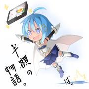 魔法少女まどか☆マギカ ~半額の物語~