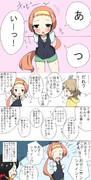 AHSプロ漫画28
