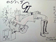 のびハザG2 咲夜さんアンド猫マグロさん