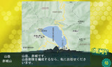 赤城(山これ)