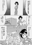 (おおかみこども)雨の部屋の秘密
