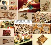 2013年レジンアクセサリー『今年の創作まとめ・後半!』