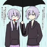 結月姉弟、雨の日