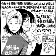 【艦これ】軍艦の迷彩【史実】