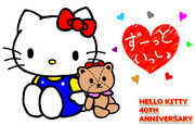 40TH ANNIVERSARY ~HELLO KITTY~