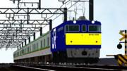 EF65-1059による甲種回送