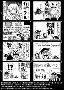 【艦これ】軍艦の読み方【史実?】