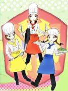 夢世界の幽霊コック三姉妹