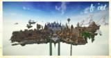 空に浮かぶ街 ル・シエール