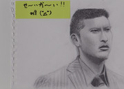 ハラ黒ちゃn…じゃなくてクロコーチの長瀬智也さんを描いてみた。