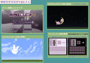 【Minecraft 】ゆかりテクスチャβ2.7.1
