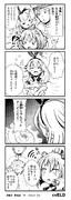 【艦これ】2-4-11