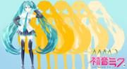 Miku Hatsune V3    yoistyle式ミクV3   DL