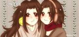 葉とハオ@いい双子の日