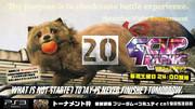 PS3版 スパⅣトーナメント Gカップ 第20回