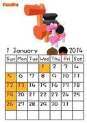 PuuPu なんとな~くアフロ 2014 カレンダー
