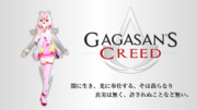 GAGASAN'S CREED