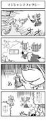 【ポケモンXY】 マジシャンマフォクシー 【4コマ】