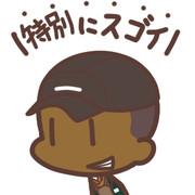 \特別にスゴイ/