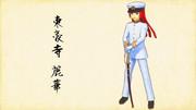 Admiral Togoji
