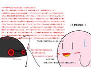 GINZAが糞すぎてキュゥべえがキレた!!