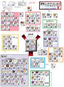 【ポケモン】素晴らしきポケモン生主相関図第8.1版【生主相関図Y】