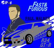 ポール・ウォーカーさんご冥福をお祈りいたします