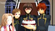 【MMD】ルル―シュお誕生日おめでとう【ギアス】