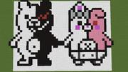 マインクラフト ドット絵 モノクマ&モノミ