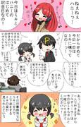 AHSプロ漫画31