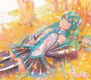 初音ミク『落ち葉のベッド』