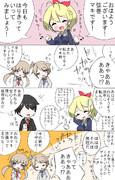 AHSプロ漫画32