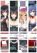 C85新刊「- Various -」