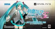 初音ミク Project DIVA F 2nd のポーズver2