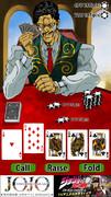 ジョジョのポーカーゲーム制作(*´・з・`*)チュッ♪