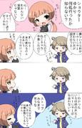 AHSプロ漫画34