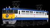 EF65形(1000番代) 直流機関車
