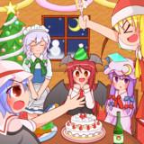 【東方】紅魔館のクリスマス(C85合同)