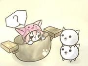 多摩とネコ