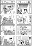艦これフリーダム漫画 その1 「人気と腕相撲」
